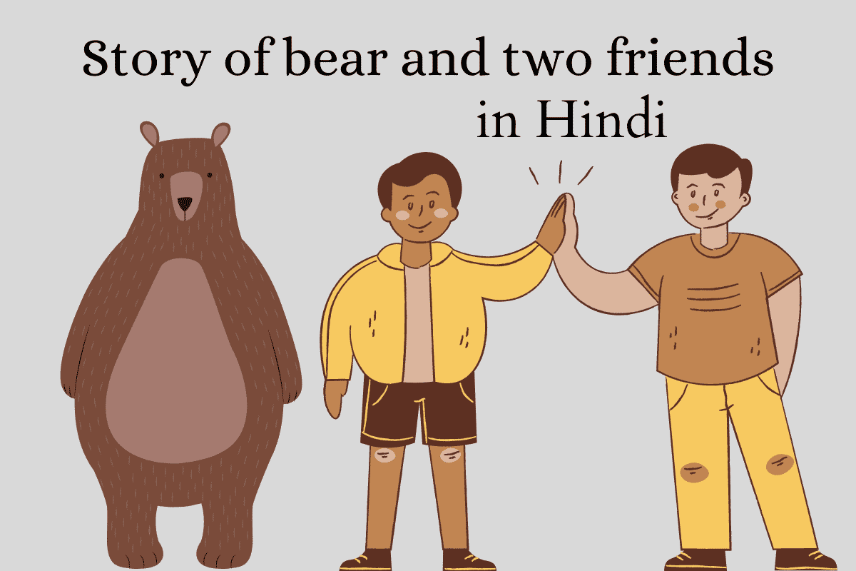 Story of bear and two friends in hindi